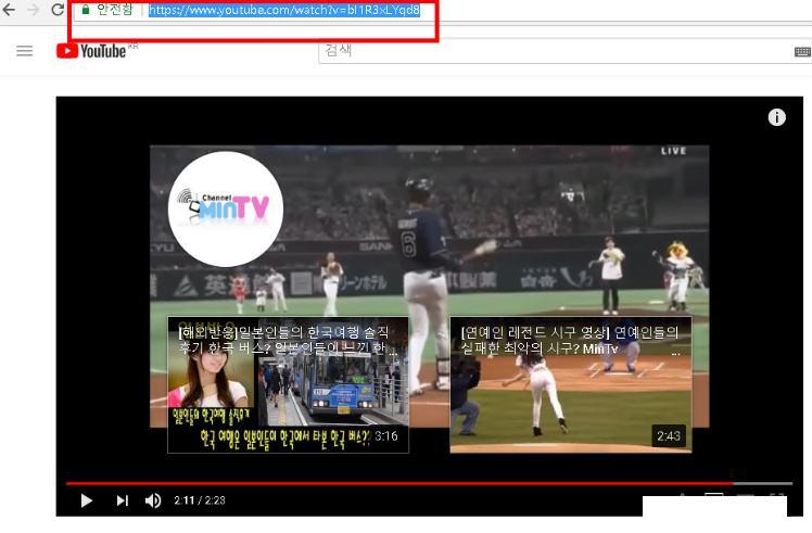 [사진 = 4K Video Downloader 사용하여 유튜브 영상 다운받기(C)]